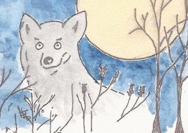 Ulven kommer!